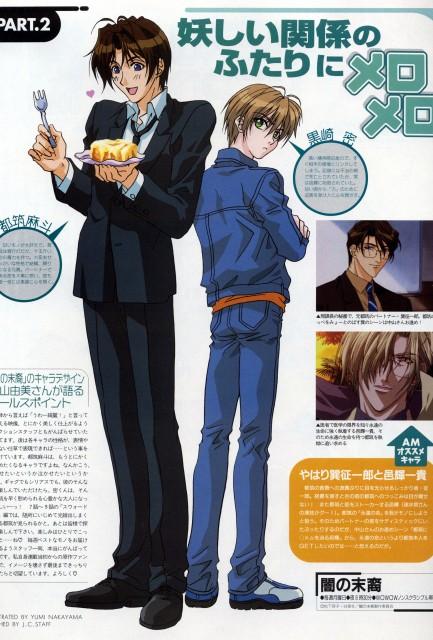 J.C. Staff, Yami no Matsuei, Hisoka Kurosaki, Asato Tsuzuki, Magazine Page