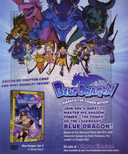 Akira Toriyama, Studio Pierrot, Blue Dragon, Kluke, Shu (Blue Dragon)