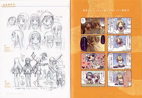 Ume Aoki, Shaft (Studio), Puella Magi Madoka Magica, Mami Tomoe, Homura Akemi