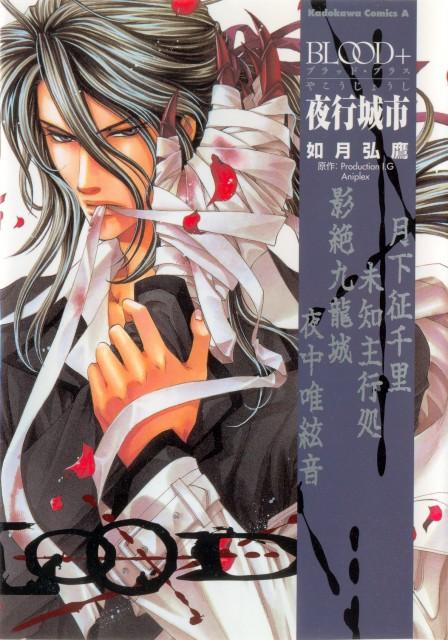Hirotaka Kisaragi, Production I.G, Blood+, Hagi