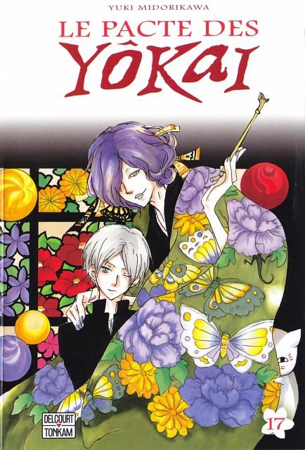 Yuki Midorikawa, Natsume Yuujin-Chou, Takashi Natsume, Nyanko-sensei, Manga Cover