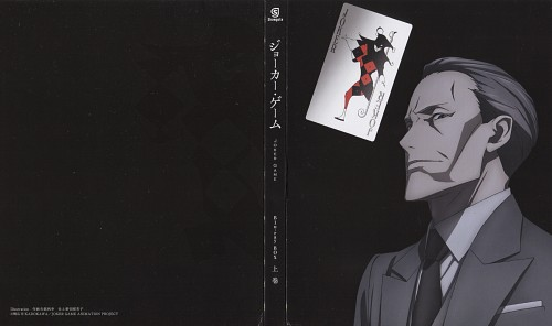 Miwa Shirow, Production I.G, Joker Game, Yuuki (Joker Game), DVD Cover