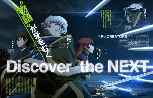 Ryuichi Makino, TROYCA, Re:Creators, Altair (Re:Creators), Meteora Osterreich