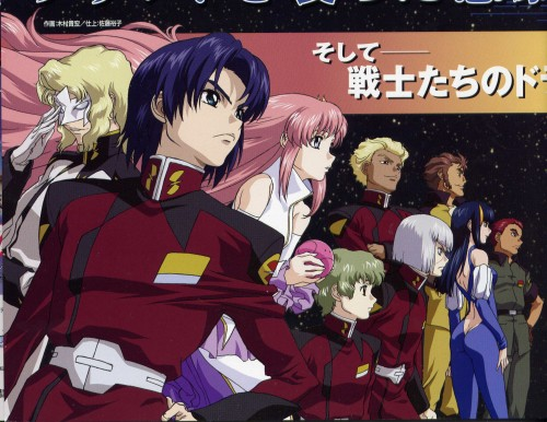 Sunrise (Studio), Mobile Suit Gundam SEED, Lacus Clyne, Rau Le Creuset, Martin Dacosta