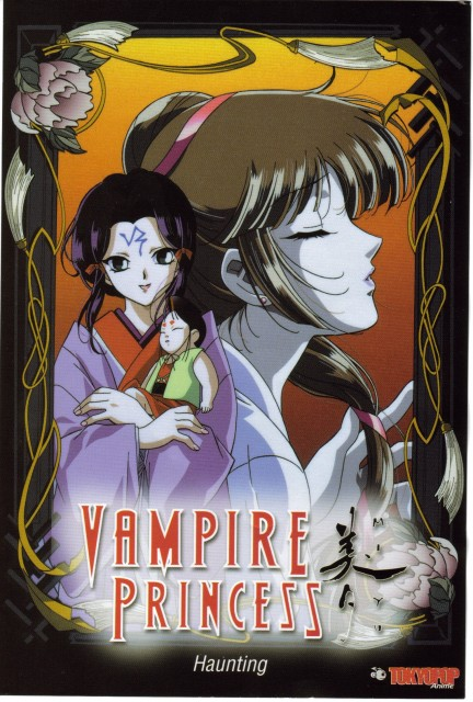 Narumi Kakinouchi, Vampire Princess Miyu, Ranka (Vampire Princess Miyu), Miyu, Reiha