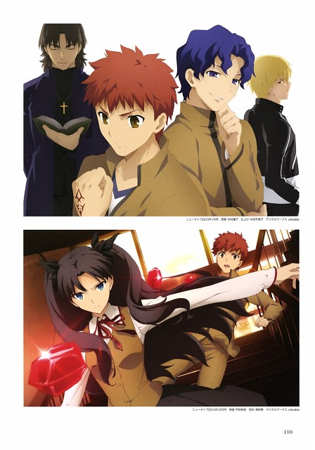 Ufotable, TYPE-MOON, Unlimited Blade Works Anime Visual Guide, Fate/stay night, Shinji Matou