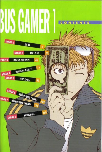 Kazuya Minekura, Bus Gamer, Kazuo Saitou