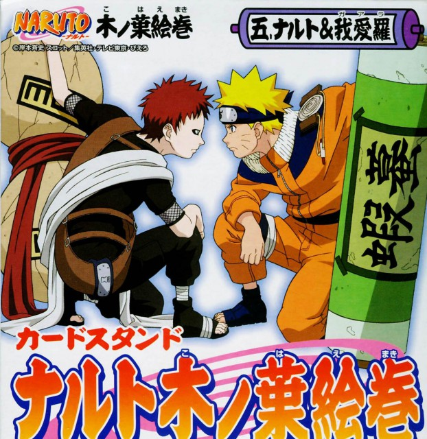 Studio Pierrot, Naruto, Naruto Uzumaki, Gaara