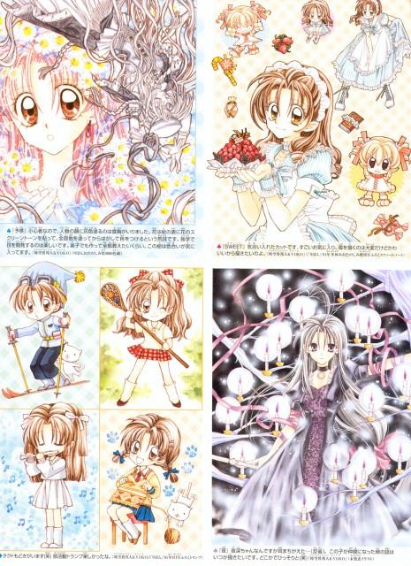 Arina Tanemura, Time Stranger Kyoko, Arina Tanemura Collection, Karen Momoto, Sakataki Jin