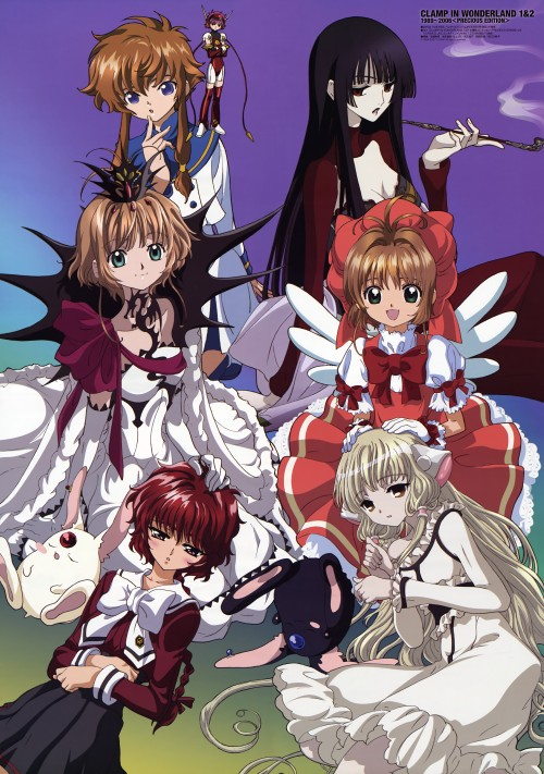 CLAMP, BONES, Production I.G, TMS Entertainment, Cardcaptor Sakura
