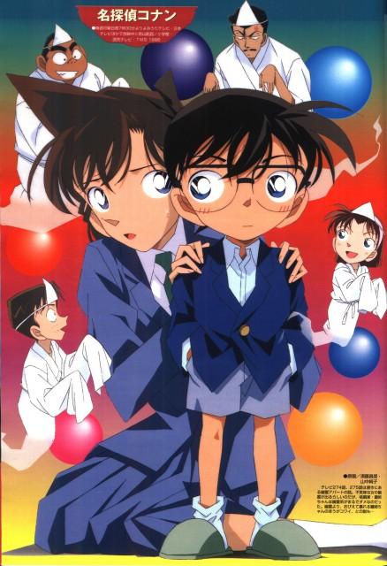 Gosho Aoyama, TMS Entertainment, Detective Conan, Ran Mouri, Mitsuhiko Tsuburaya