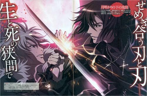 A-1 Pictures, Togainu no Chi, Akira (Togainu no Chi), Shiki , Magazine Page