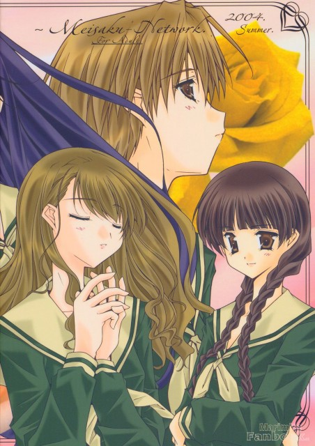 Makoto Mizuno (Mangaka), Maria-sama ga Miteru, Yoshino Shimazu, Shimako Toudou, Doujinshi Cover