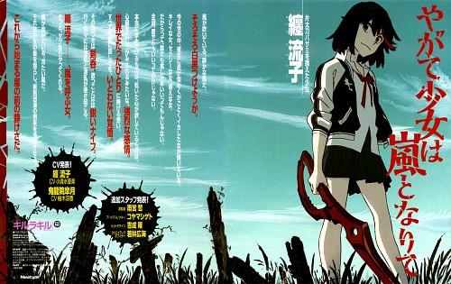 Sushio, Trigger (Studio), Kill la Kill, Ryuuko Matoi