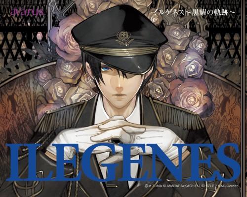 Kachiru Ishizue, Ilegenes, Fon F. Littenber, Official Wallpaper