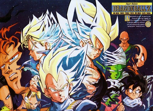 Akira Toriyama, Toei Animation, Dragon Ball, Android 16, Son Gohan