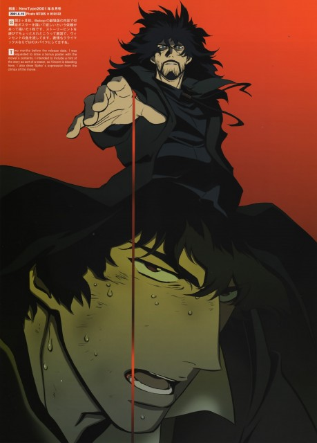 Toshihiro Kawamoto, Sunrise (Studio), Cowboy Bebop, Vincent Volaju, Spike Spiegel