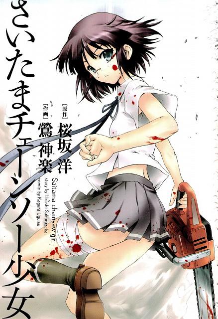 Kagura Uguisu, Saitama Chainsaw Girl