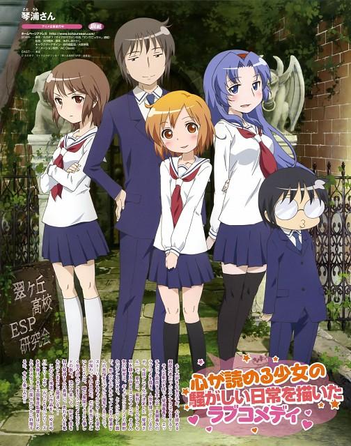 Takaharu Ookuma, Kotoura-san, Yuriko Mifune, Manabe Yoshihisa, Haruka Kotoura