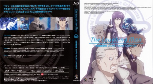 Masamune Shirow, Ghost in the Shell, Motoko Kusanagi, Tachikoma, Batou