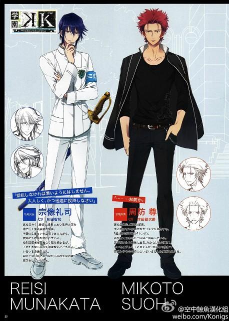 GoHands, K Project, Mikoto Suoh, Reisi Munakata, Character Sheet
