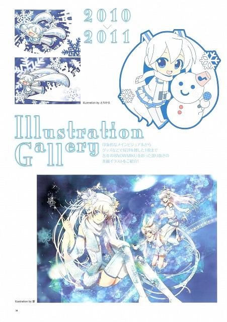 Snow Miku 5th Anniversary Memorial Book, Vocaloid, Miku Hatsune, Luka Megurine, Rin Kagamine