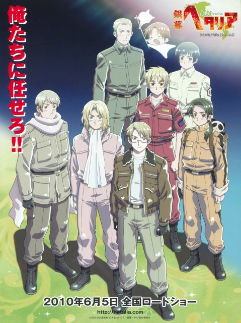 Hidekaz Himaruya, Studio DEEN, Hetalia: Axis Powers, England, France