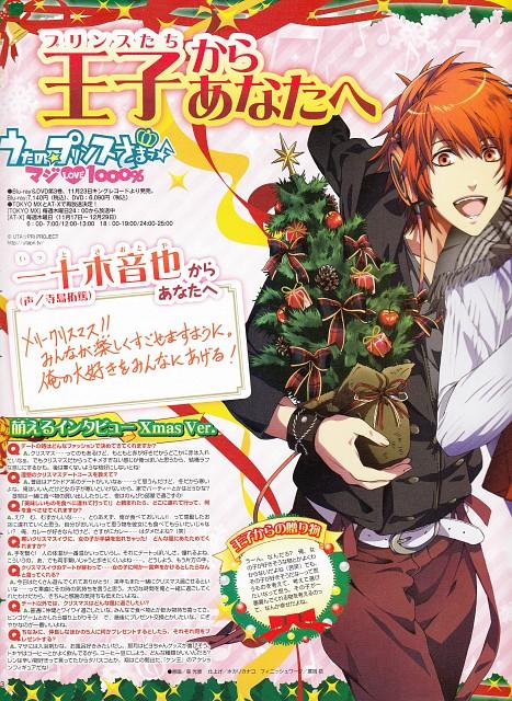 Broccoli, A-1 Pictures, Uta no Prince-sama, Otoya Ittoki, Magazine Page