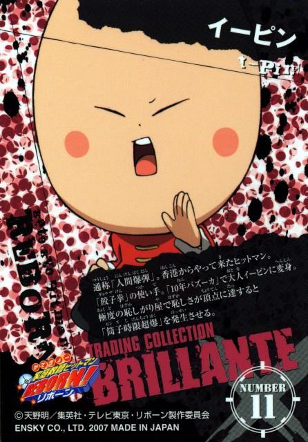 Akira Amano, Artland, Katekyo Hitman Reborn!, Katekyo Hitman Reborn!: Trading Collection, Yi Pin