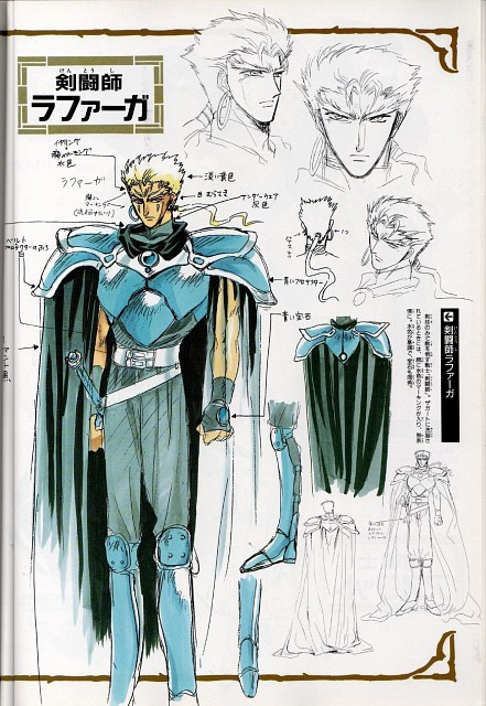 CLAMP, TMS Entertainment, Magic Knight Rayearth, Magic Knight Rayearth: Materials Collection, Lafarga