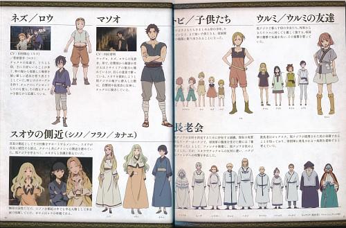 Haruko Izuka, Abi Umeda, J.C. Staff, Kujira no Kora wa Sajou ni Utau, Urumi (Kujira)
