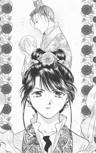Yuu Watase, Fushigi Yuugi, Hotohori, Nuriko