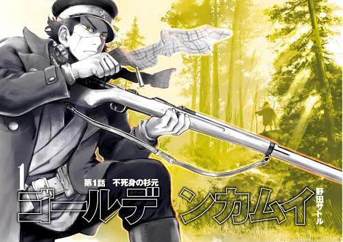 Satoru Noda, Geno Studio, Golden Kamuy, Saichi Sugimoto, Chapter Cover