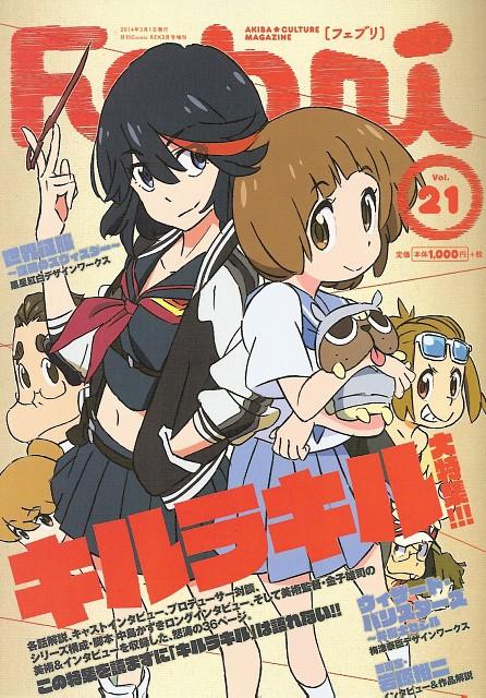 Ryou Akizuki, Sushio, Trigger (Studio), Kill la Kill, Barazo Mankanshoku