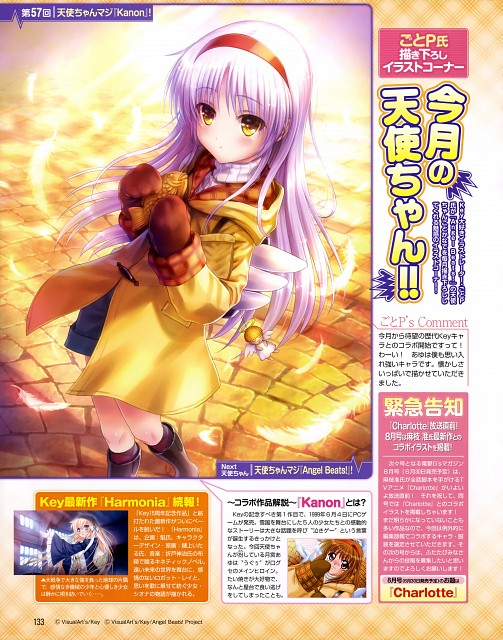 Goto-P, Key (Studio), Angel Beats!, Kanon, Kanade Tachibana