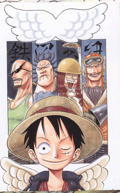 Eiichiro Oda, Toei Animation, One Piece, Color Walk 3 - Lion, Satori