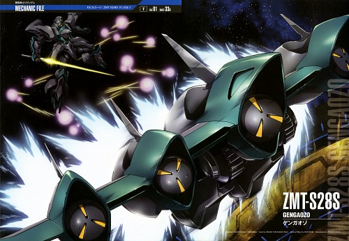 Sunrise (Studio), Mobile Suit Gundam - Universal Century, Mobile Suit Victory Gundam, Gundam Perfect Files