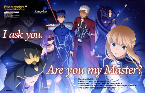 Chie Yamamoto, Ufotable, Fate/stay night, Caster (Fate/stay night), Archer (Fate/stay night)