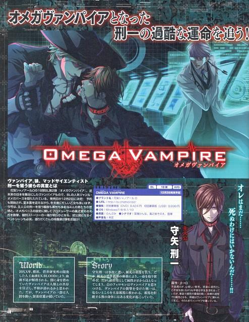Ranpumi, Karin Entertainment, Omega Vampire, Setsuna Aoi, Keichi Moriya