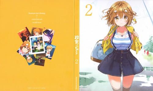 Tiv, Silver Link, Masamune-kun no Revenge, Yoshino Koiwai, DVD Cover