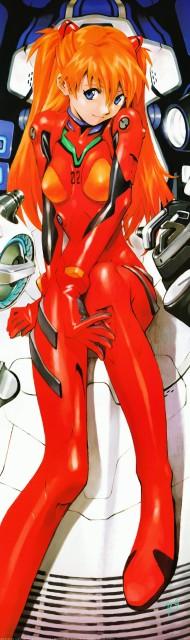Yoshiyuki Sadamoto, Neon Genesis Evangelion, Carmine, Asuka Langley Soryu