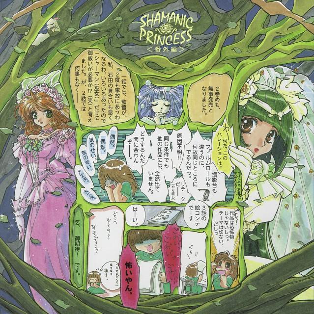 Bandai Visual, MOVIC, Shamanic Princess, Tiara (Shamanic Princess), Sara (Shamanic Princess)