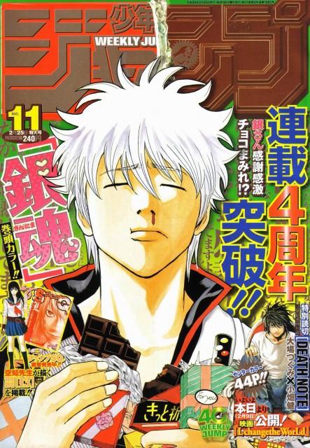 Hideaki Sorachi, Gintama, L, Gintoki Sakata, Magazine Covers
