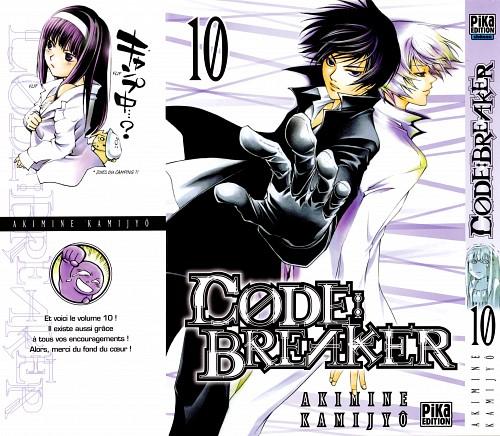 Akimine Kamijyo, Code: Breaker, Sakura Sakurakouji, Rei Ogami, Manga Cover