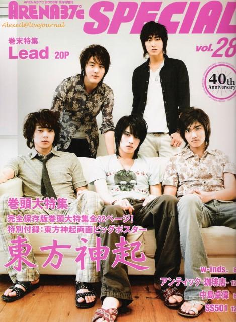 Xiah, Hero, Max, U-Know, TVXQ
