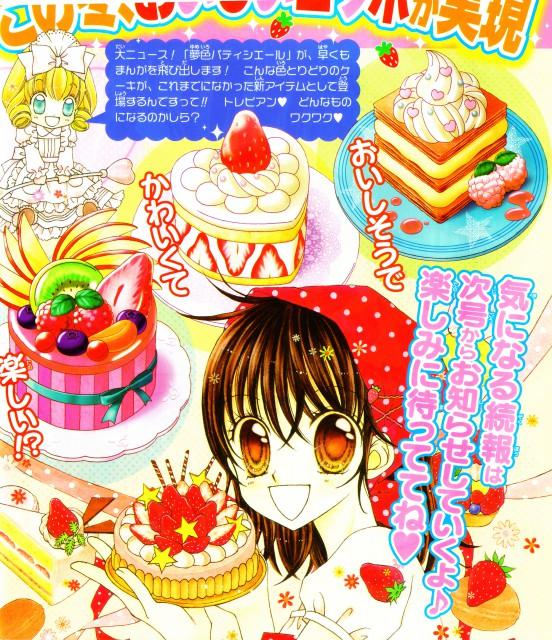 Natsumi Matsumoto, Yumeiro Patissiere, Ichigo Amano, Vanilla (Yumeiro Patissiere)