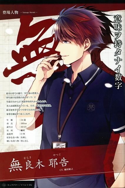 Melo, Idea Factory, Suuran Digit Official Fanbook, Suuran Digit, Yatsugu Muraki