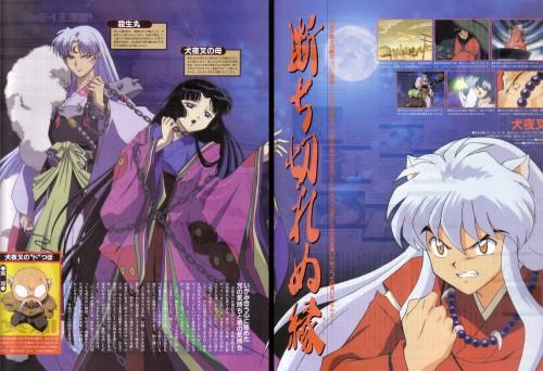 Rumiko Takahashi, Sunrise (Studio), Inuyasha, Inuyasha (Character), Sesshoumaru