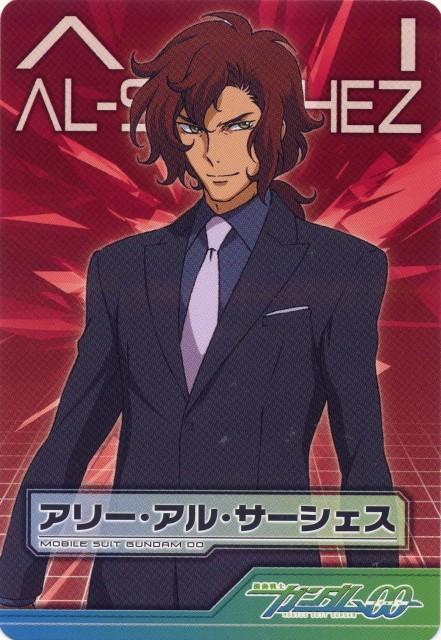 Mobile Suit Gundam 00, Ali Al-saachez