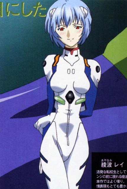Gainax, Neon Genesis Evangelion, Rei Ayanami, Megami Magazine